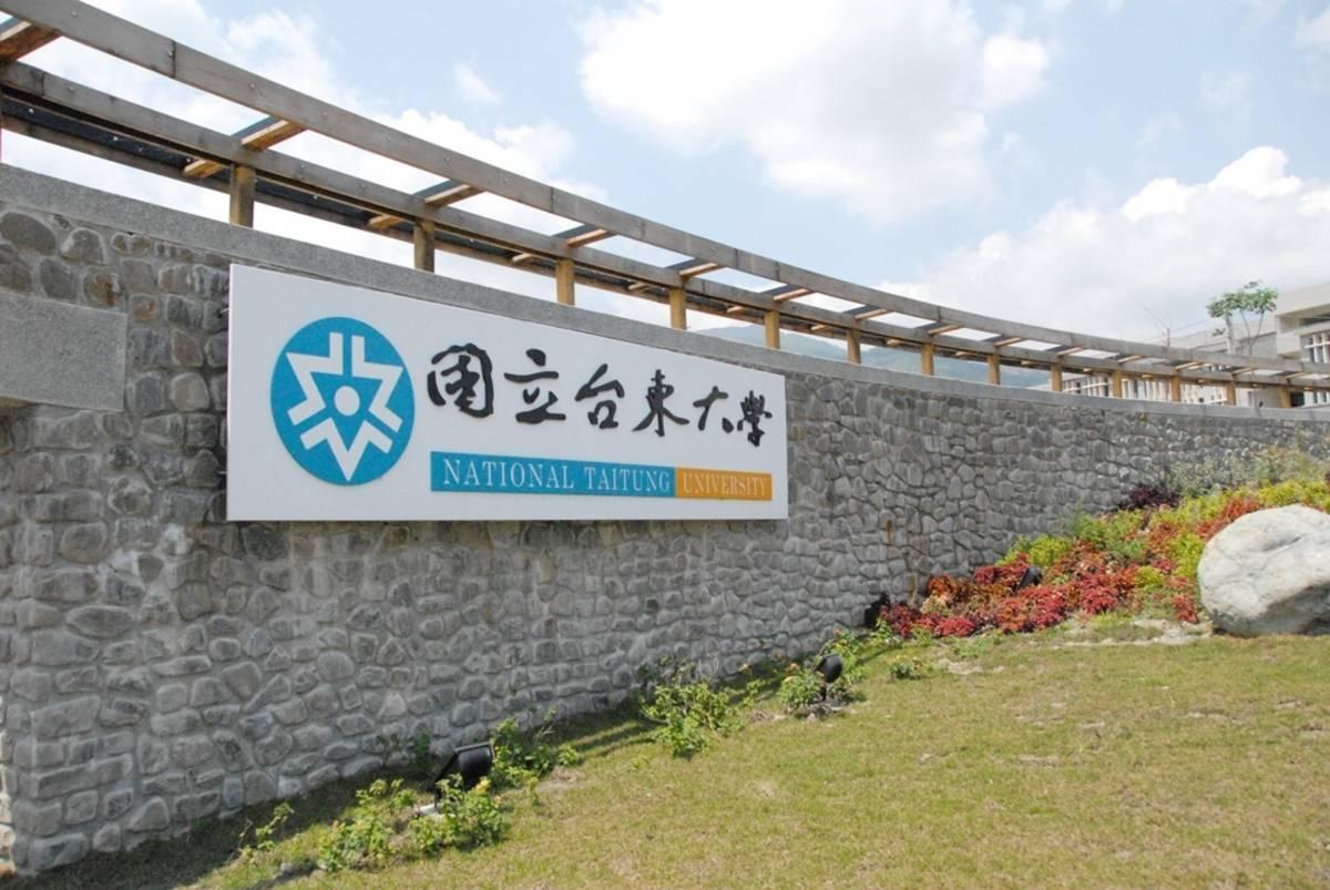 臺東大學訂於20日辦理個人申請入學第二階段甄試,因應新冠肺炎疫情,校方擬定多項措施兼顧防疫與考生權益。