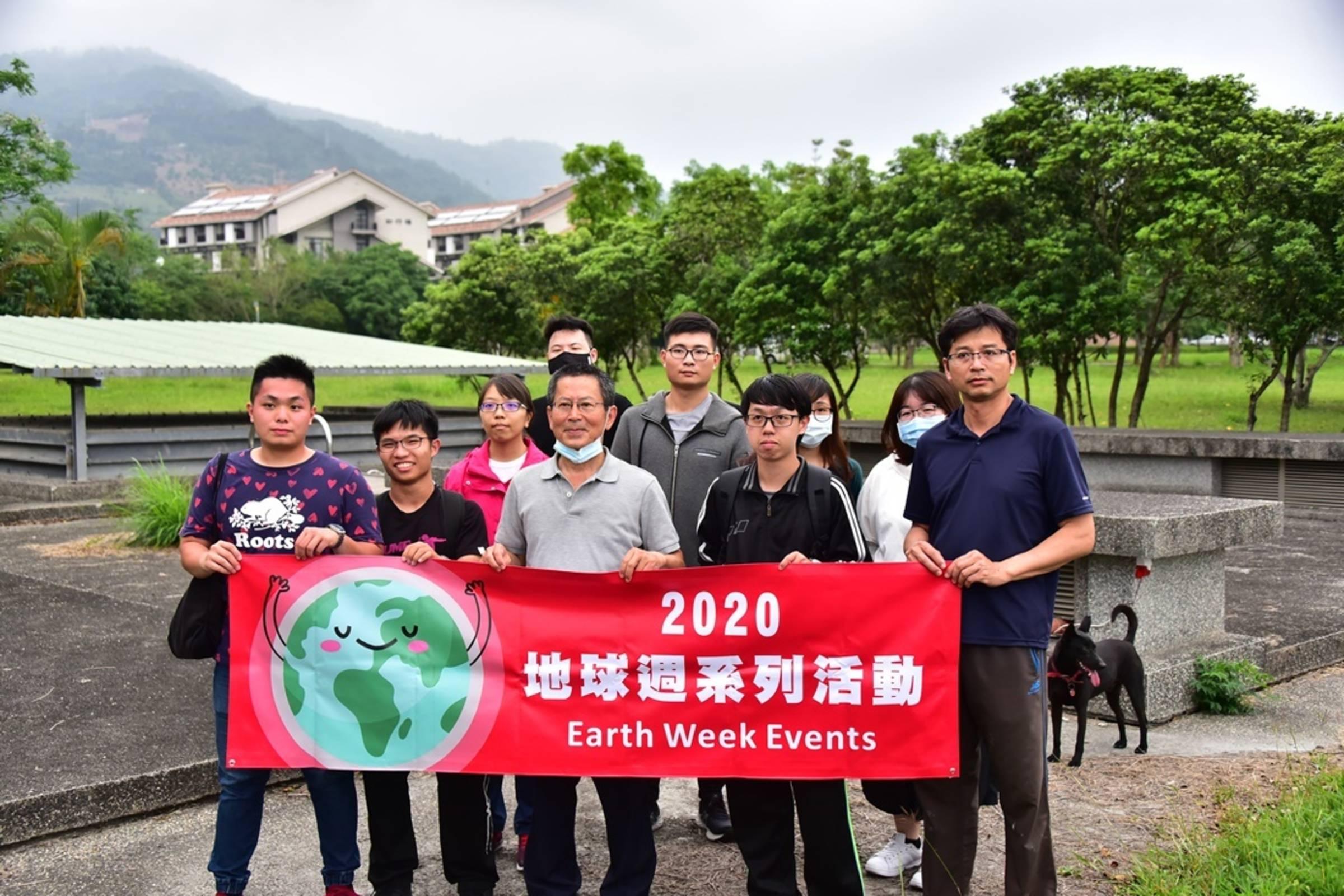 臺東大學響應世界地球日50週年,規劃為期1週的地球週系列活動。