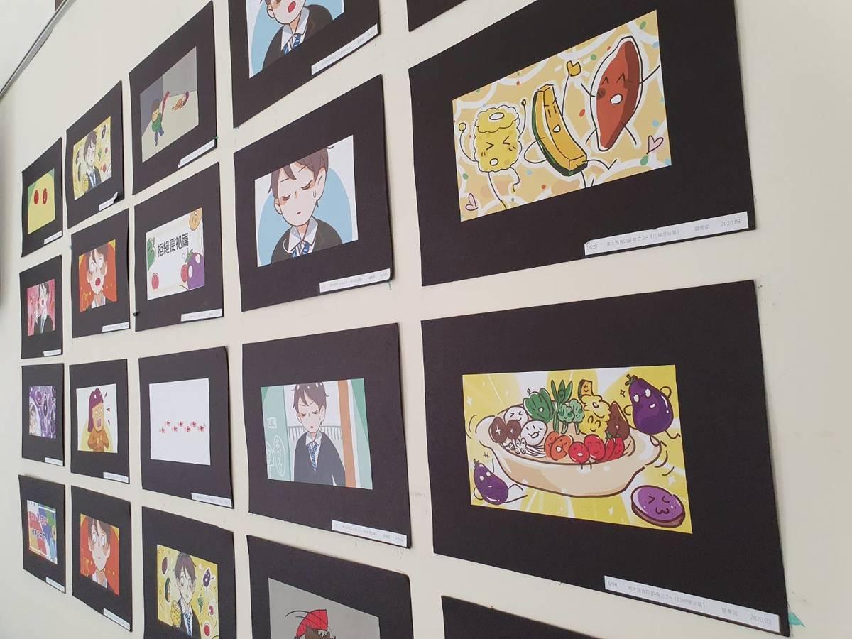 臺東大學美術產業學系大三學生彭雲潔、雷喬茵製作動畫「東大蔬食四部曲」,動畫圖像於臺東地檢署藝廊展出。