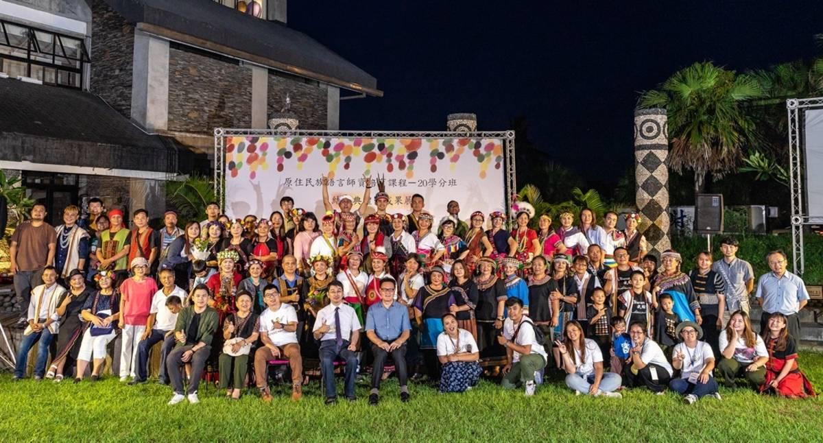 「原住民族語言臺東學習中心」舉辦成果展暨結業典禮。