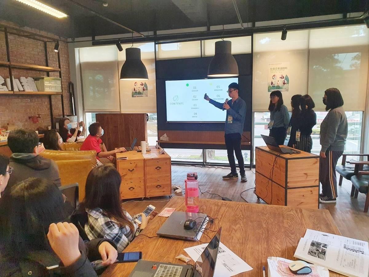 臺東大學與獲選亞洲百大社企的「綠色冀泉」合作,一連2天在臺東校區舉辦社會企業議題松。