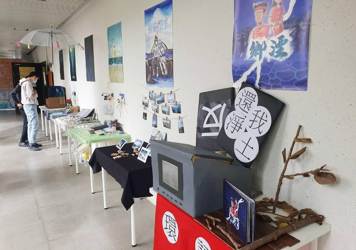 臺東大學數媒系帶領學生走進莿桐部落,針對生態、人文與在地議題等領域,利用手繪本、3D場景、動畫影片等形式,勾繪出心中的莿桐部落。