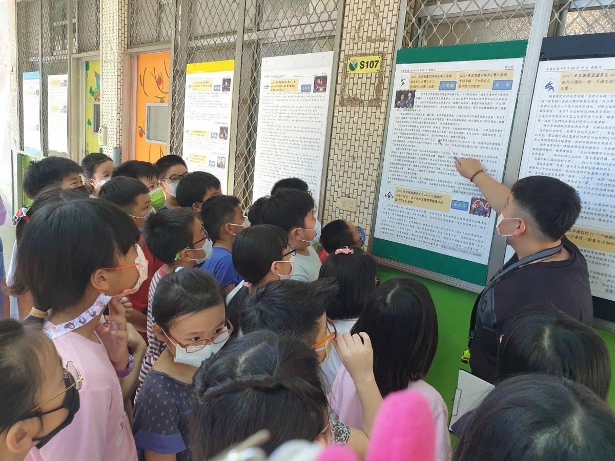 教師帶學生閱讀東奧選手故事